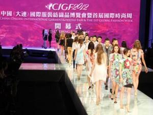 CIGF2013中国(大连)国际服装纺织品博览会