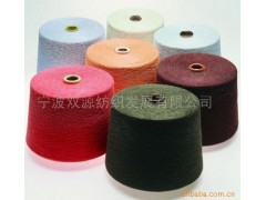 供应 麻灰纱色纺纱