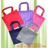 无纺布袋 环保袋 包装袋 塑料袋 纸袋