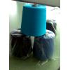 求购 求购各种低配,库存全棉或涤棉针织纱线
