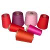 供应  色纺纱