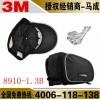 【热销】箱包用3M反光嵌条 反光滚边条 8910制作