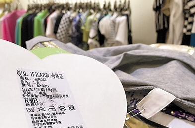 服装标牛奶丝和大豆纤维都是化学纤维 非纯天然